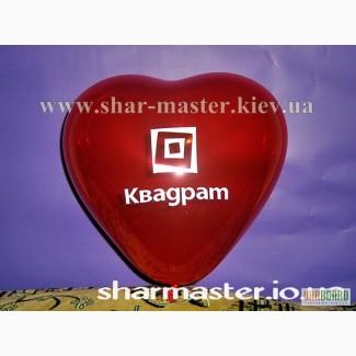 Печать на воздушных шарах Киев, нанесение логотипов на шары, оформление воздушными шарами.