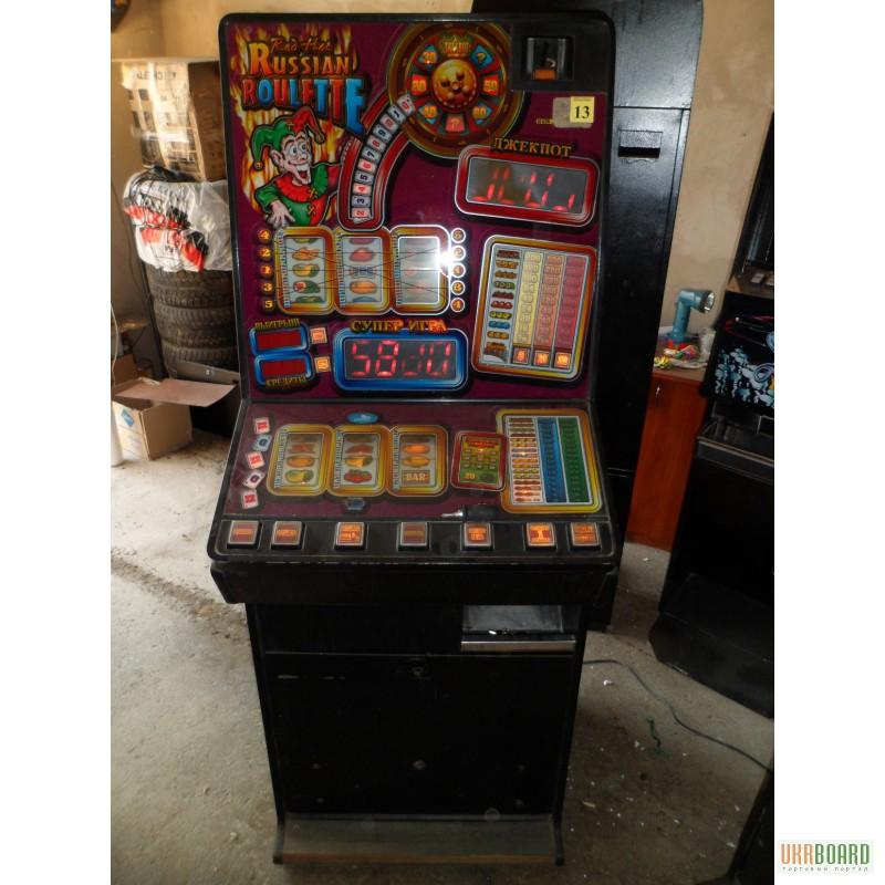 Игровые автоматы redhot russian roulette штат невада казино лас вегаса