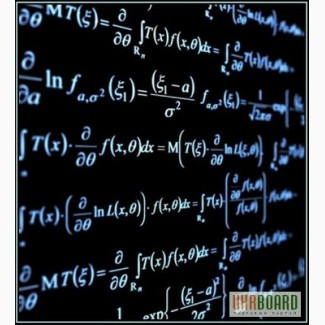 Физика школьникам и студентам.