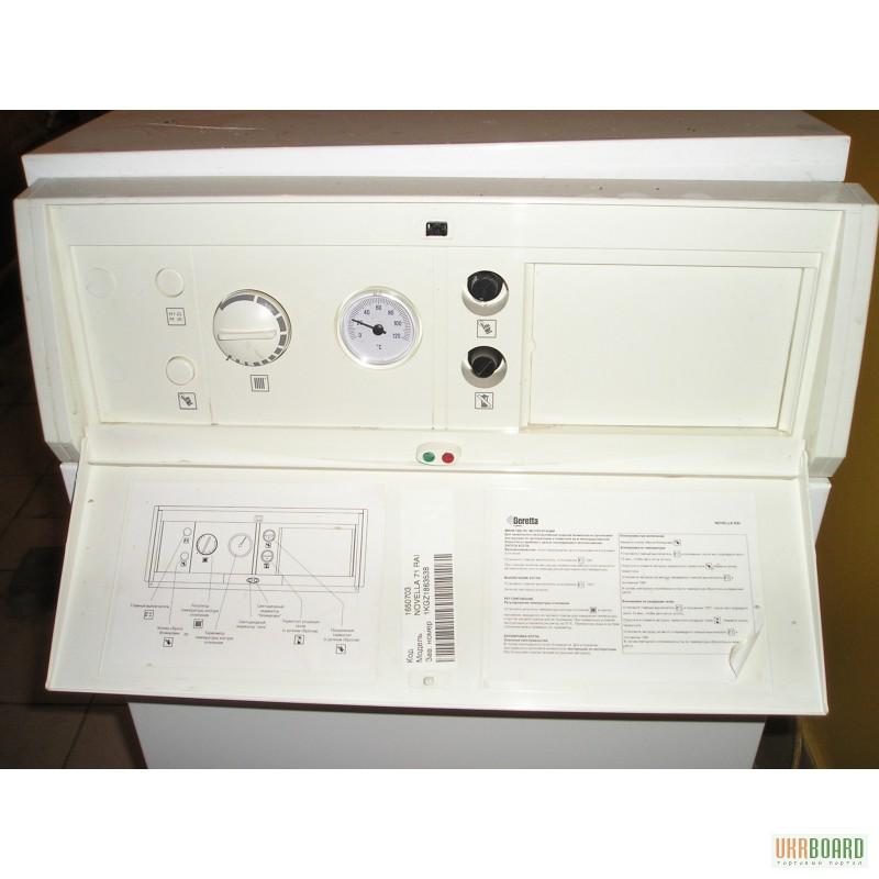 Фото к объявлению: продам котел Beretta Novella 71 RAI - Ukrboard