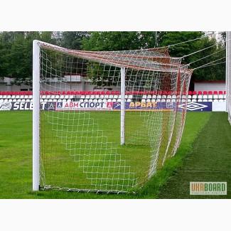 Сетки футбольные, мини футбольные (гандбольные)