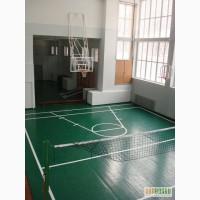 Оборудование для спортивного зала