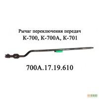 Рычаг переключения передач 700А.17.19.610