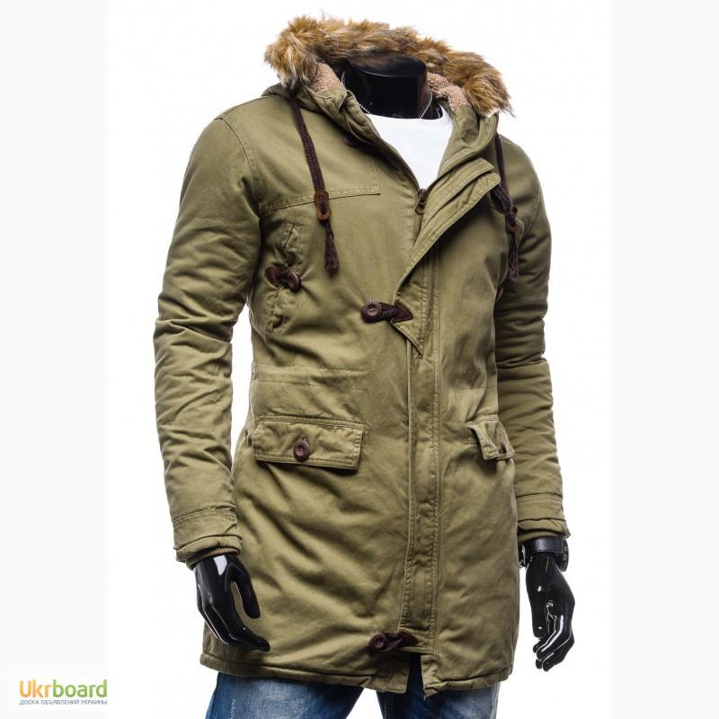 купить краску для куртки