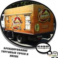 Поклейка пленки оракал по Киеву и Киевской области