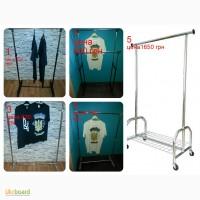 Вешалка (стойка) для одежды