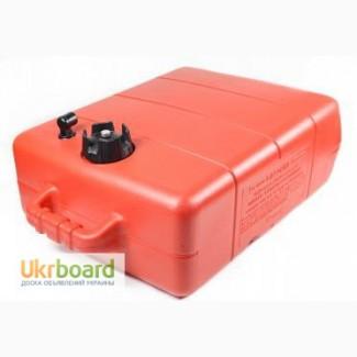 Топливный бак с вентиляционным клапаном для лодочного мотора, 23 литра