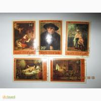 Продам марки Рембрандт
