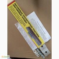Продам магниевые аноды пластины протекторные для алюминиевых лодок