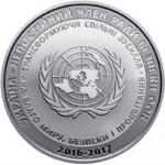 Монета Украина - непостоянный член Совета Безопасн
