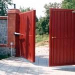 Куплю забор из профнастила в киеве