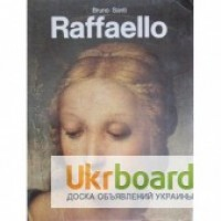 Raffaello / Рафаэль Санти