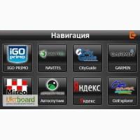 Навигация Навител, iGo, СитиГИД, Garmin, NAVITEL. Установка карт. GPS