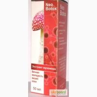 Купить NeoBotox - крем омолаживающий с экстрактом Мухомора (НеоБотокс) оптом от 50 шт