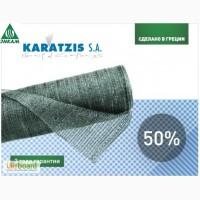 Сетка затеняющая KARATZIS 50% 2х50м, 4х50м, 6х50м, 8х50м