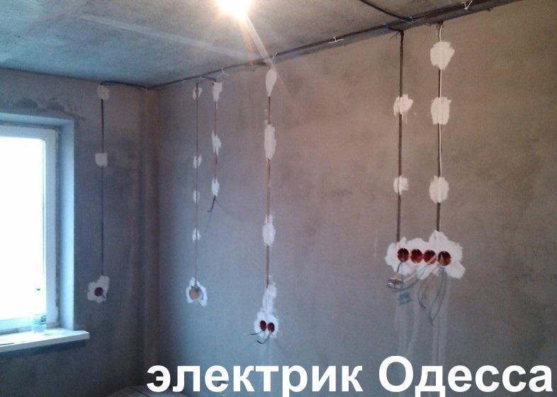Фото 3. АВАРИЙНЫЙ ВЫЗОВ электрика. Замена / ремонт электропроводки.Одесса, установка телевизора