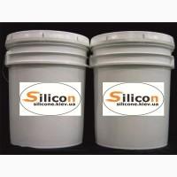 Силикон для форм RTW 320 жидкий