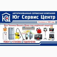 Ремонт стиральных машин в г. Одессе и области