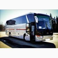 Автобусные рейсы из Луганска в города России и Украины