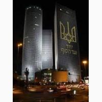 Праця за кордоном.Работа в Израиле для мужчин женщин и семейных пар.Без предоплаты