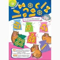 Дитячий журнал Равлик дітям до 6-ти років