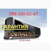 Купить кондиционер Борщаговка Теремки Академ городок Нивки Святошино