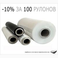 Пленка упаковочная цена Киев