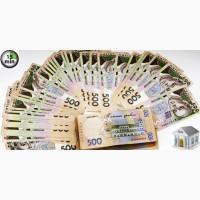 Мгновенный займ онлайн в Днепре на банковскую карту без проверок