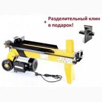 Горизонтальный дровокол Higher (Польша) 2200Вт, до 7 тонн усилие