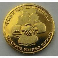 Германия медаль 1989 год ОБЪЕДИНЕНИЕ ГЕРМАНИИ