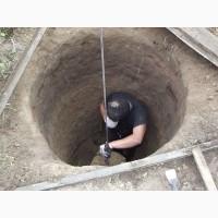 Копаю та чищу колодязі