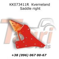 KK073411 Башмак плуга правий Kverneland