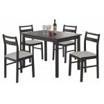 Комплект стол плюс 4 стула