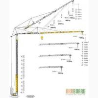 Услуги быстромонтируемых кранов Liebherr 63K, г/п до 6 тн