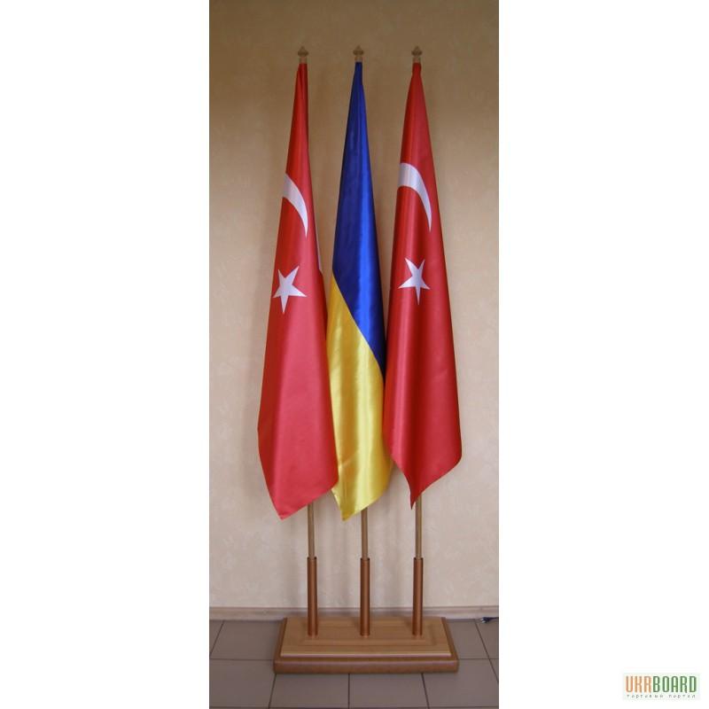 Подставки под флаги напольные