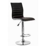 Высокие барные стулья HY 312B черные, белые, красные, бежевые купить