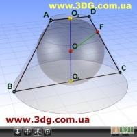 ГДЗ по геометрии, 3D модели-иллюстрации на сайте (см. снимок)