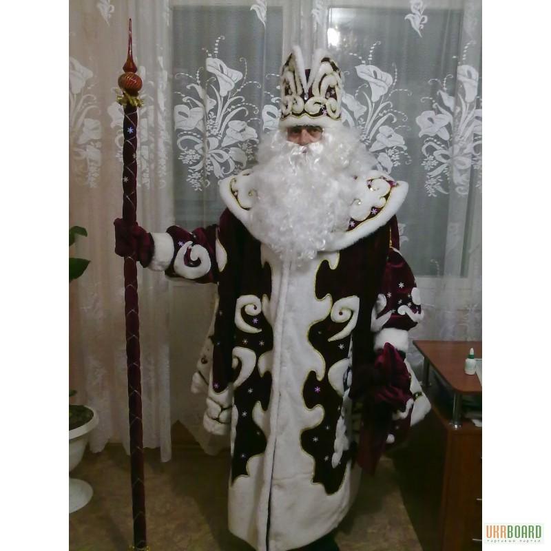 Узор на костюм деда мороза своими руками