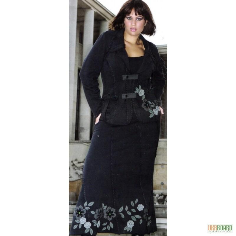 Французская Женская Одежда Больших Размеров