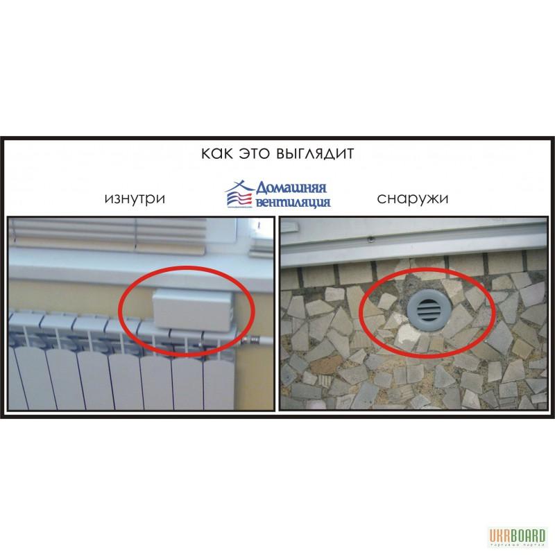 установить приточный клапан на пластиковые окна цена