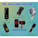 Novatel U720, Novatel U760, Novatel U727 - цена, купить оптом от 10 штук