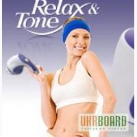 Вибромассажер Релакс энд Тон (Relax and Tone) Хит цена Оригинал!!! 1 год гарантия