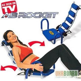 Тренажер Ab Rocket (Аб Рокет) Оригинал Американский