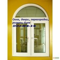 Окна недорого Киев, окна Киев недорого, окна металлопластиковые Киев недорого, Киев окна