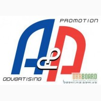 Размещение рекламы в прессе Украины Реклама в журналах и газетах Киева и регионов