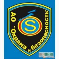 Охрана объектов от охранного агенства в г. Харькове АО Охрана и Безопасность