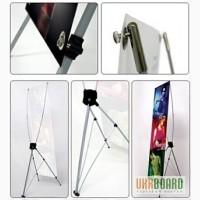 Мобильная конструкция, мобильный стенд х-баннер, x-banner