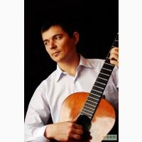Даю уроки игры на гитаре. Черновецкая область г.Кельменцы.