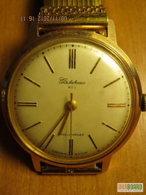 Часы золотые мужские наручные купить в спб
