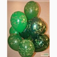 Воздушные шары на 23 февраля Киев, камуфляжные шары с гелием, доставка гелиевых шаров Киев